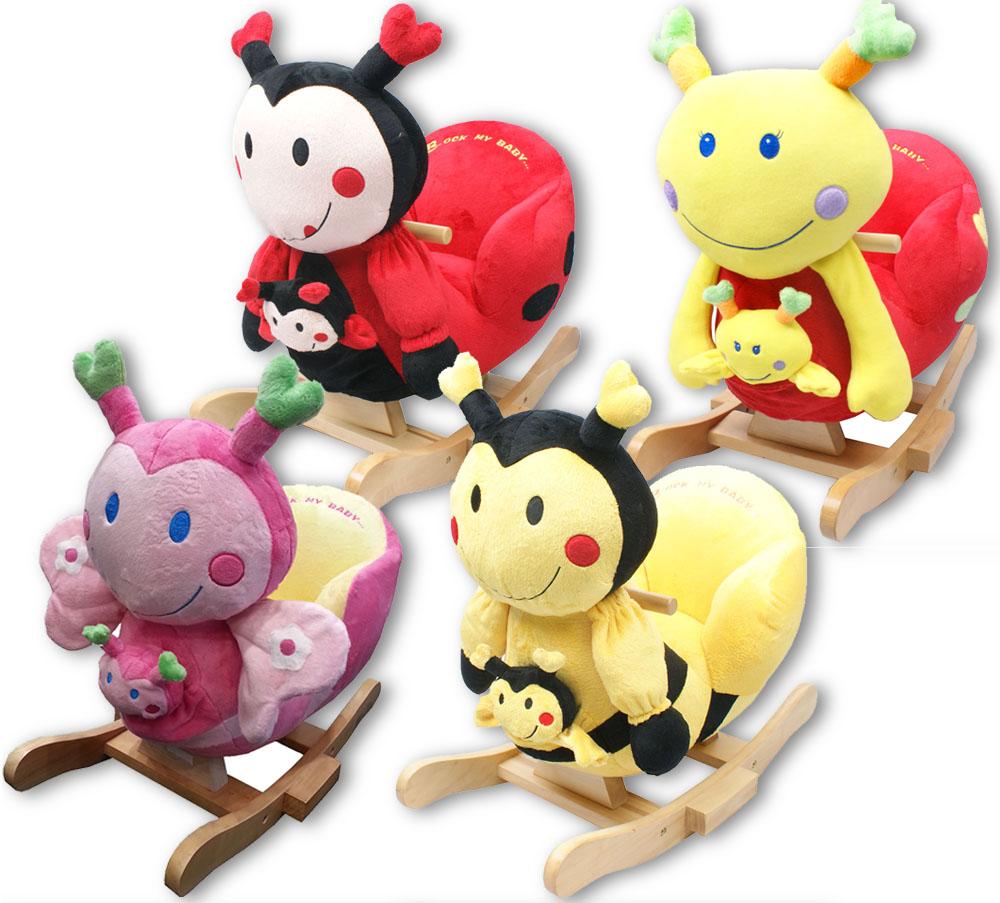 Baby Rocker Rocking Chair Toy Toddler Animal Soft Cuddly